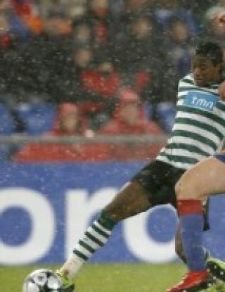 Базел - Спортинг Лисабон - 0:1 (видео)