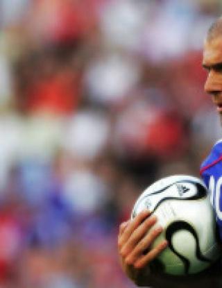 Зидан се завръща във футбола