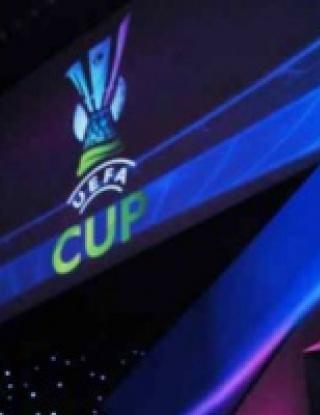 Купа на УЕФА - крайни резултати