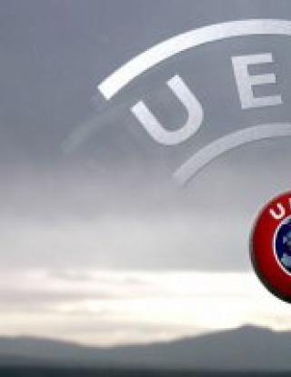 32 отбора чакат жребия за УЕФА