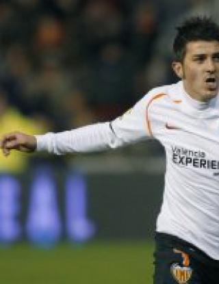 Валенсия иска 120 млн за Давид Вия