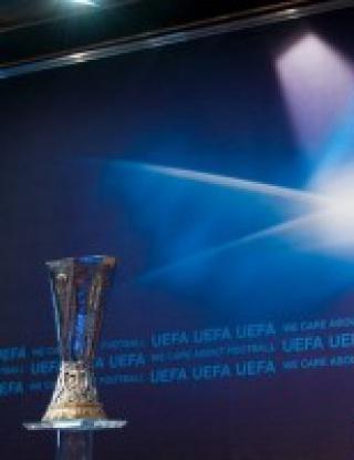 Жребий за Купата на УЕФА