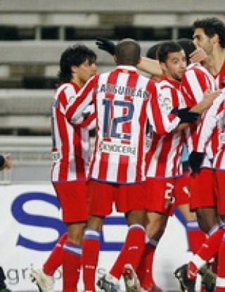 Атлетико Мадрид с четвърти пореден успех в Примера
