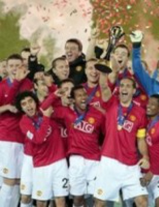 Манчестър Юнайтед  е новият Световен клубен шампион