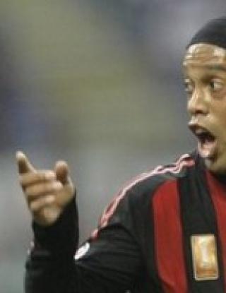 Футболни умения от 2008-а (видео)