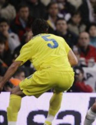Реал Мадрид - Виляреал - 1:0 (видео)
