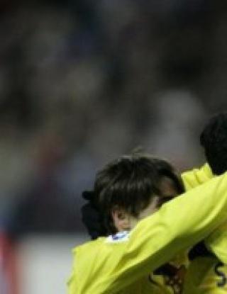 Атлетико Мадрид - Барселона - 1:3 (видео)