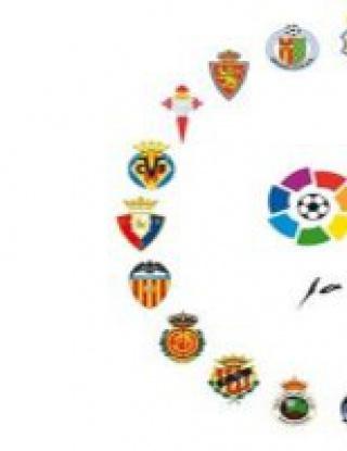 Над ?3 млрд дължат клубовете в Испания