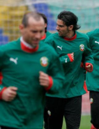 България загуби още едно място в световната ранглиста