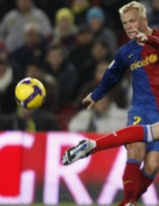 Купа на Испания: Барселона - Атлетико Мадрид - 2:1 (видео)