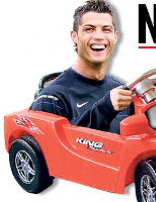 Съотборниците на Роналдо му подариха детска количка