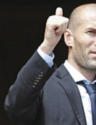 Връщат Зинедин Зидан в Реал Мадрид