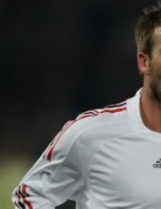 Дейвид Бекъм поиска да остане в Милан