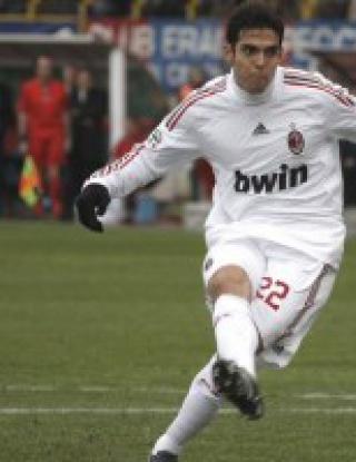 Болоня - Милан - 1:4 (видео)