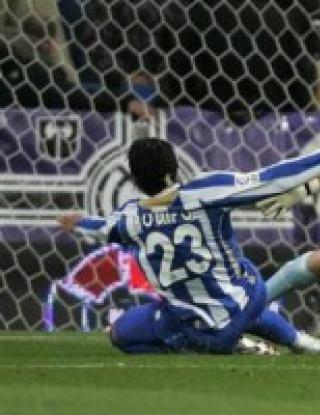 Реал Мадрид - Депортиво Ла Коруня - 1:0 (видео)