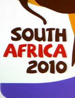 Световното в ЮАР ...безинтересно!