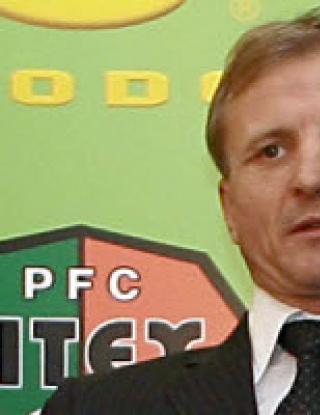 Гриша Ганчев иска 2 оставки от Изпълкома