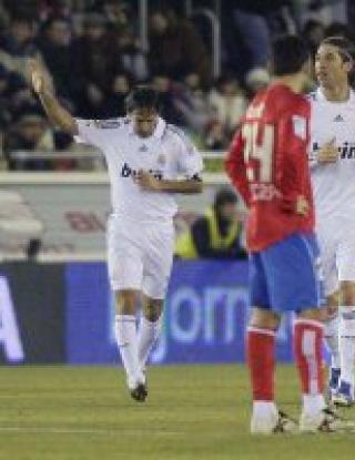 Нумансия - Реал Мадрид - 0:2 (видео)