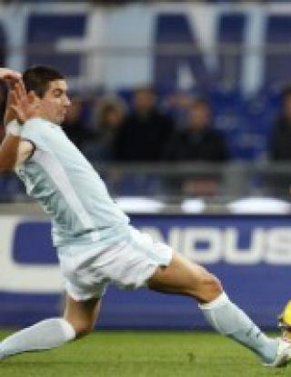 Лацио - Милан - 0:3 (видео)
