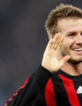Милан включи Бекъм в групата за УЕФА, пробва да го задържи