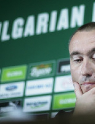 Стоилов обяви пълната група за мача с Швейцария