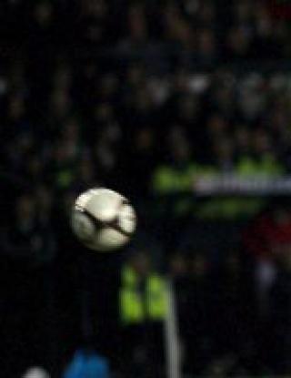 Юнайтед закова Роналдо на 95 милиона евро