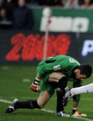 Спортинг Хихон - Реал Мадрид - 0:4 (видео)