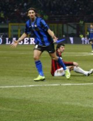Интер - Милан - 2:1 (видео)