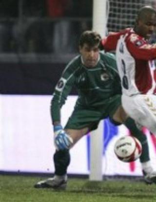 Купа на УЕФА: Олборг - Депортиво Ла Коруня - 3:0 (видео)