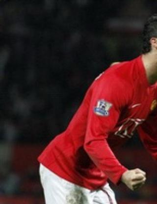 Юнайтед допусна гол, но не и изненада