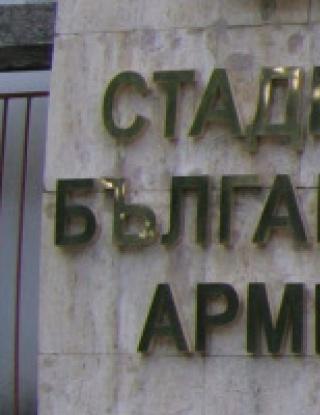 """ЦСКА има запис на вандалите на \""""Армията\"""""""