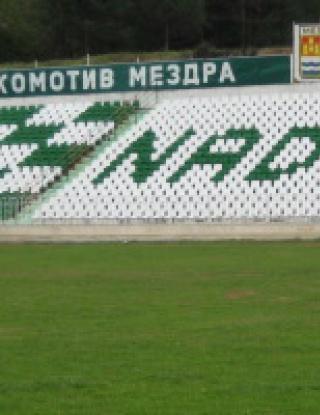 Локо Мездра продължава да привлича футболисти