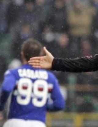 Сампдория - Милан - 2:1 (видео)