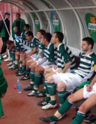 Вихрен очаква Левски в спор за Купата
