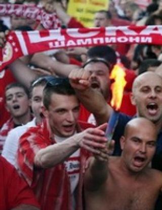 Червен вихър вика за Вихрен срещу Левски