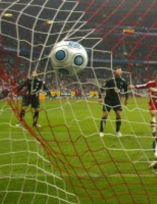 Байерн Мюнхен - Хановер 96 - 5:1 (видео)