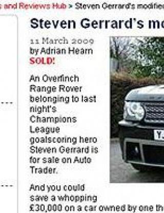 Искате ли да купите колата на Стивън Джерард?
