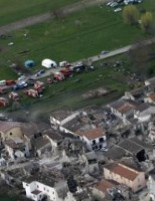 Футболът в Италия помага на пострадалите от земетресението