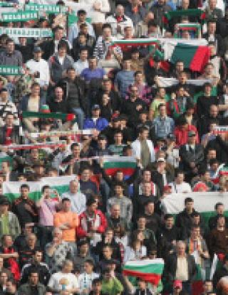България със седем места напред в ранглистата на ФИФА