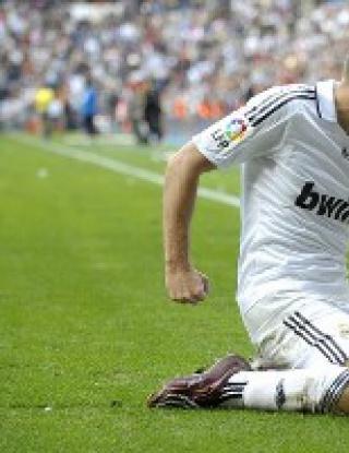 Реал Мадрид - Валядолид - 2:0 (видео)