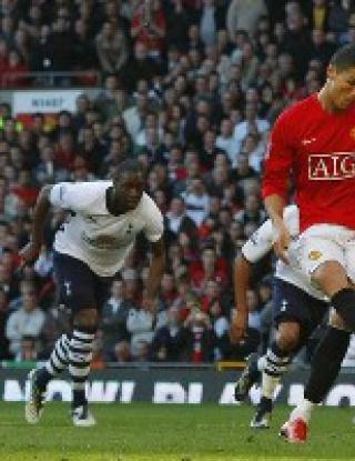 Манчестър Юнайтед - Тотнъм - 5:2 (видео)