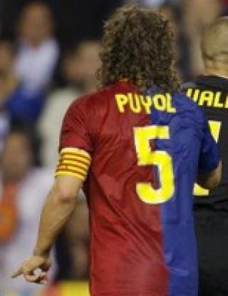 Валенсия - Барселона - 2:2 (видео)