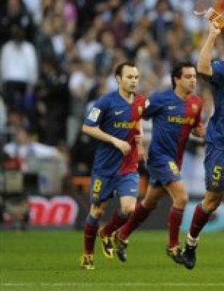 Реал Мадрид - Барселона - 2:6 (видео)