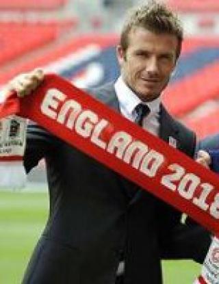 Англия официално поиска Мондиал 2018 година