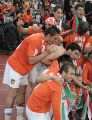 Литекс вдигна Купата на България след класика срещу Пирин