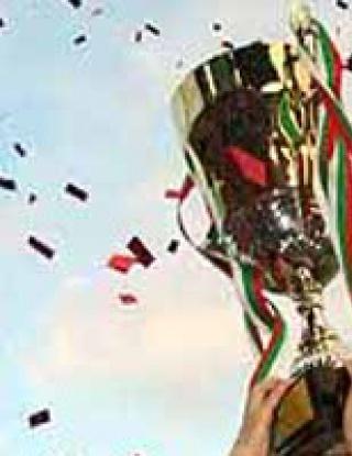 БФС подготвя два трофея за всеки случай