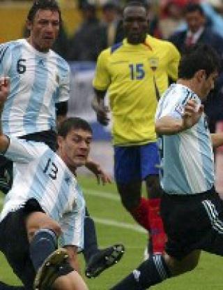 Еквадор - Аржентина - 2:0 (видео)