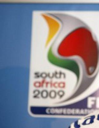 Лусио: Бразилия не е фаворит в Купата на Конфедерациите