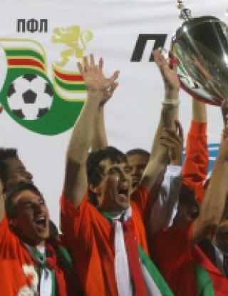 УЕФА потвърди: Литекс на два мача от групите на Лига Европа