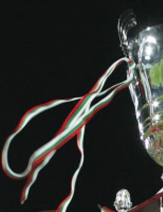 Насрочиха мача за Суперкупата на първи август